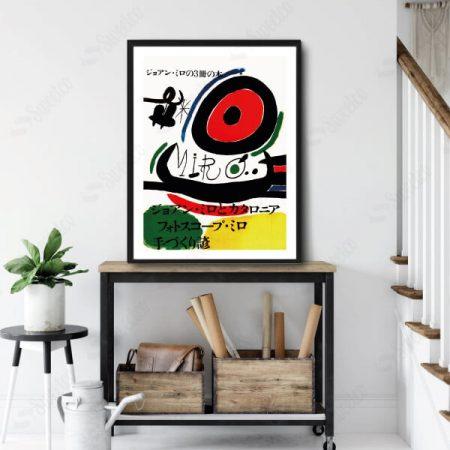 Joan Miro Red and Yellow